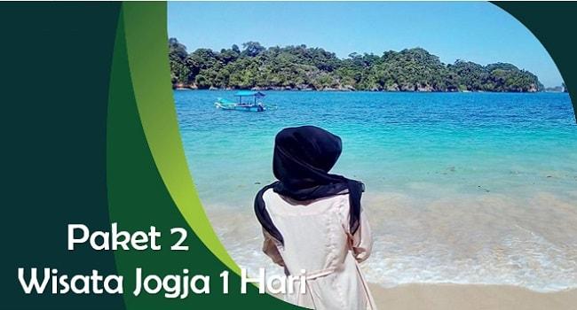 paket 2 wisata jogja 1 hari